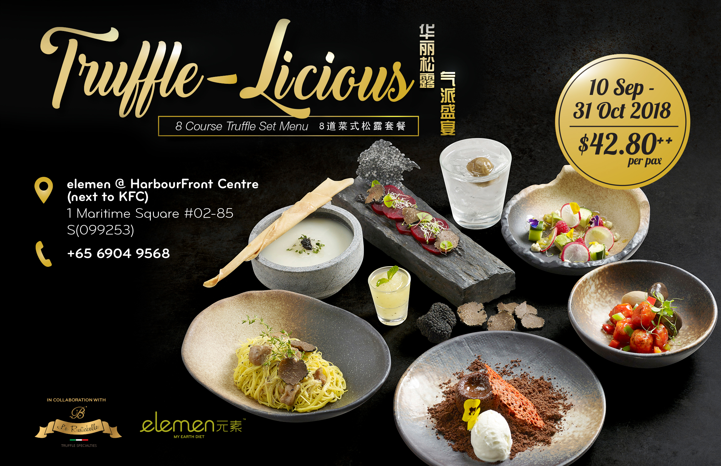 Enjoy an 8-Course Truffle Set Menu for only $42.80++