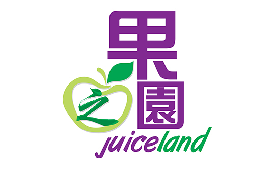 HIGH-RES-LOGO---juiceland540px.jpg